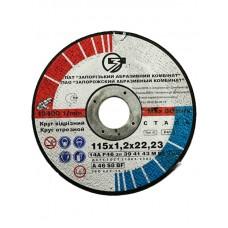 Диск отрезной 'ЗАК' 115*1,2*22 14А 41 (50шт) ПТ-0039