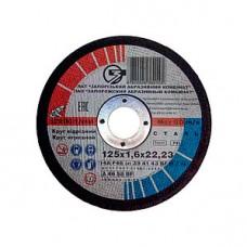Диск отрезной 'ЗАК' 115*1,6*22 14А 41 (50шт) ПТ-0040