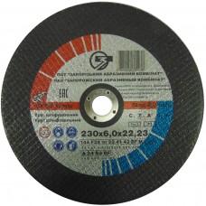 Диск зачистной ЗАК 230*6*22 14А 1  ПТ-0035 (10шт.уп.)