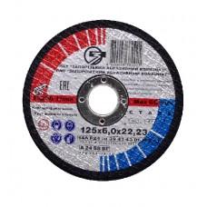 Диск зачистной ЗАК 125*6*22  14А 1  ПТ-0034 (10шт упак.)