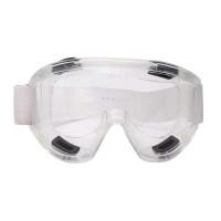 Очки защитные силиконовые большие  (10шт) ПТ-1863
