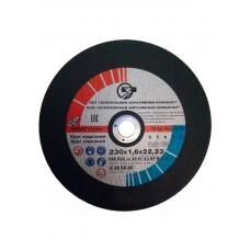 Диск отрезной 'ЗАК' 230*1,6*22 14А 41 (40шт) ПТ-2863
