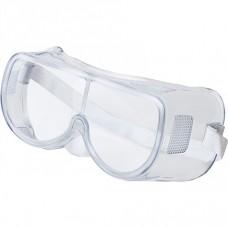 74-500  Очки защитные силиконовые