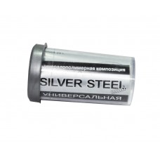 Холодная сварка 'SILVER STEEL' MINI ПТ-5287