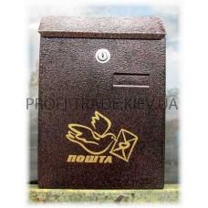 Ящик почтовый №1 ПТ-5472