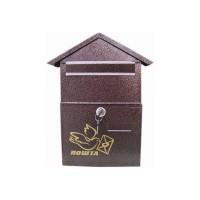 Ящик почтовый №2 'Домик' ПТ-5474