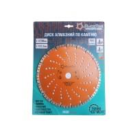 230*22,2 мм Турбо-Сегмент BLACK STAR Диск алмазный 30-23003