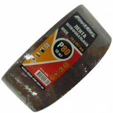 Л/Б 75*457мм  Р 80  BLACK STAR 21-45780 (упак. 10шт.)