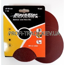 Круг самозацепной д.125мм Р40  BLACK STAR  (упак.10шт.) 22-12540
