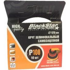 Круг самозацепной д.125мм Р100  BLACK STAR  (упак.10шт.) 22-12510