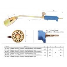 Горелка газовая 35' (Большой колокол трапеция) ПТ-6633