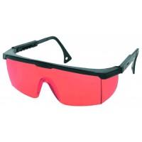 Очки защитные с выдвижными дужками (красные) ПТ-7609