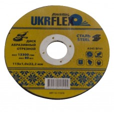 Диск 115*1.6*22,2мм отрезной по металлу  BLACK STAR UKRflex (25шт) 12-11516