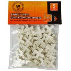 Набор дистанционных крестиков для плитки 5,0мм ПТ-9205