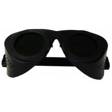 Очки MASTER защитные затемненные ПТ-1037