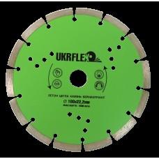 31-18002 Диск алмазный 180*22,2мм Сегмент UKRflex (50/1)