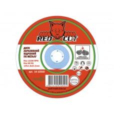 14-12510 Диск отрезной по металлу 125*1,0*22,2 'Red Cut' (25шт)