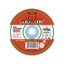 14-12512 Диск отрезной по металлу 125*1,2*22,2 'Red Cut' (25шт)