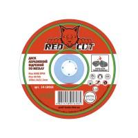 14-18016 Диск отрезной по металлу 180*1,6*22,2 'Red Cut' (25шт)
