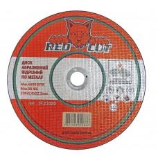 14-23020 Диск отрезной по металлу 230*2,0*22,2 'Red Cut' (25шт)