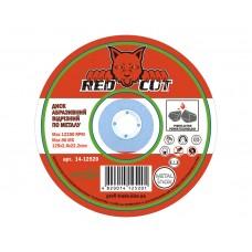 14-12520 Диск отрезной по металлу 125*2,0*22,2 'Red Cut' (25шт)