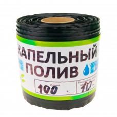 Капельная лента 16*0,2*10см (100м) ПТ-94713